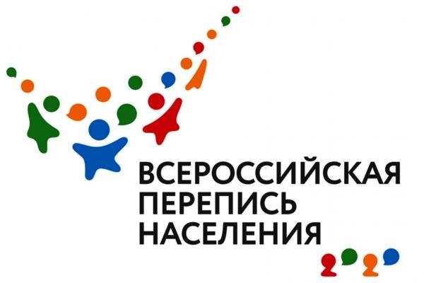 Список переписных участков Всероссийской переписи населения в Звенигороде